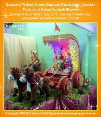 Home Ganpati Decoration Sandesh Bhawke Ganpati Tv