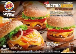 fast food cuisine food photography burger king ช างภาพถ ายอาหาร ถ ายอาหาร food