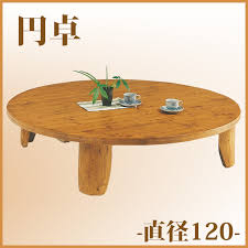 Folding Legs For Table 72 Inch Round Folding Tables For Sale Folding Round Table Top