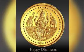 what is dhanteras why is it celebrated culture news india today