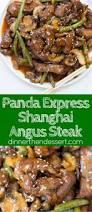 is panda express open on thanksgiving best 25 cooking panda ideas on pinterest express chicken panda