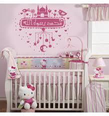 chambre islam deco chambre bebe islam visuel 3