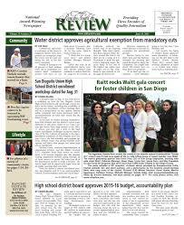 rancho santa fe review 6 25 15 by mainstreet media issuu