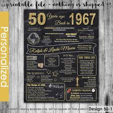50th anniversary gift 50th anniversary decoration 50th anniversary gifts for parents