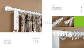Motorized Drapery Rods Curtain White Picture More Detailed Picture About 1meter