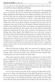 House Plan 45 8 62 4 by Surah Al Anfal 8 29 33 Maariful Quran Maarif Ul Quran Quran