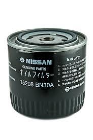 nissan genuine accessories prices nissan genuine almera pathfinder x trail oil filter engine service
