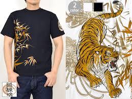 sakurastyle japanese modern design clothes and items rakuten
