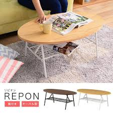 oval depth and table atom style rakuten global market stylish desk north europe table