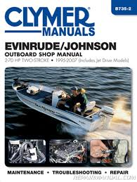 1995 2007 evinrude johnson outboard shop manual 2 70 hp two