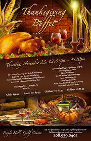 thanksgiving dinner buffet eagle golf course