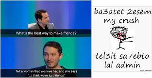 Lebanese Memes - relationships on lebanese memes leo bites