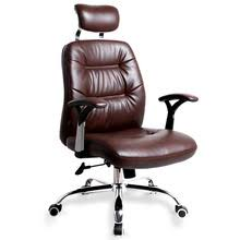 popular comfort office chairs buy cheap comfort office chairs lots