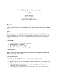Sample Resume Accounting No Work Experience Resume Accounts Payable Clerk Resume