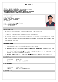 updated resume formats updated resume templates electrical engineer resume format resume