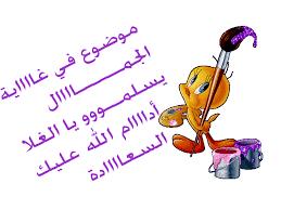 كيف تجعل طفلك يحب القرآن Images?q=tbn:ANd9GcTMIsBQRO_25hM22MDSGtj0bcni30H2CPJLwDvzp074PAiTOy4TI3IG07xcgA