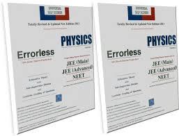 physics iit jee aieee neet set of 2 vols price in india