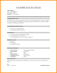 sample of a good resume format 100 original free resume writing guidelines resume writing tips and guide how to write a good resume and what resume writing tips and guide how to write a good resume and what