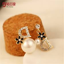 earring online letter d earring online letter d earring for sale