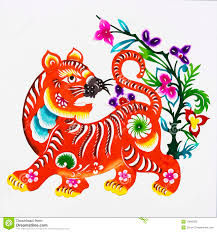 zodiac color tiger color paper cutting chinese zodiac royalty free stock