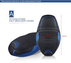 motorcycle seat cover airflow fabric 3d cool mesh seat cushion
