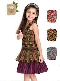 ajwa kids child summer lawn dress collection 2013 by al hamra