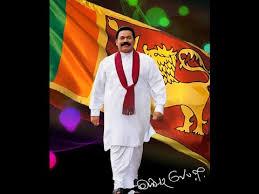 Mahinda Rajapksha Mahinda Rajapaksa Theme Song 2015 Parliamentary Election New Song