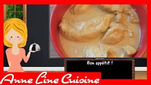 cuisine cookeo poulet au curry cookeo