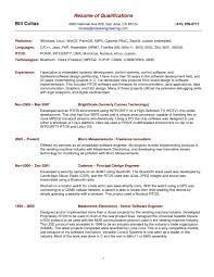 Resume Other Skills Examples Computer Proficiency Resume Skills Examples Httpwww How To Write