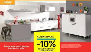 monsieur bricolage cuisine karcher mr bricolage ball2016 com