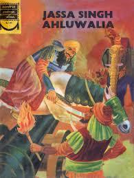 jassa singh ahluwalia parishi u0027s vision