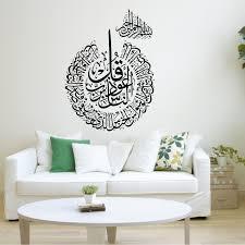 aliexpress com buy islamic muslim bismillah modern quran