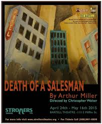 Wisconsin traveling salesman images Death of a salesman bartell theatre madison wisconsin jpg