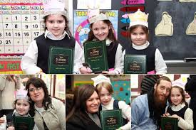 chabad siddur photos 1st graders get their siddur crownheights info