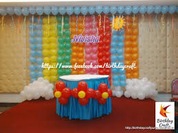 simple birthday decoration ideas at home for kids newest neabux com