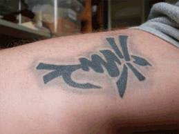 7 best ink images on pinterest fly fishing tattoos fly tattoos