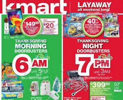 leaked kmart thanksgiving day sales ad 2014