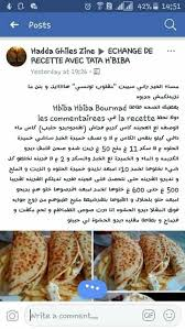 comment va bien 2 cuisine 498 best food images on kitchens algerian food and