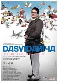 dasvidaniya 2008 movie free download 720p bluray