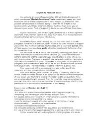 Comparative Essay Example Essay Template Compare Contrast Best Custom Paper Writing Services