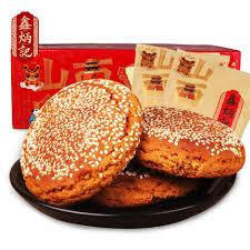 cuisine de a炳 鑫炳记太谷饼原味2100g整箱山西特产零食小吃食品点心传统糕点 tmall com天猫