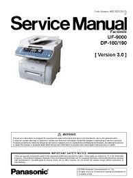 service manual v3 0 image scanner fax