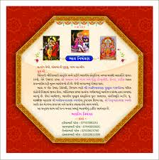 brunch invitations templates post wedding brunch invitations inspirational vastu puja