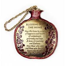 blessing for the home pomegranate home blessing by quest the golden dreidle online