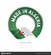 Algerian Flag 2d Algeria Color Map With Flag Colors Vector Art Algeria Emblem