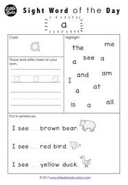 preschool sight words sight words words and pre