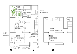 Residence Inn Floor Plan by Suo An Kyoto Holiday House Machiya Residence Inn