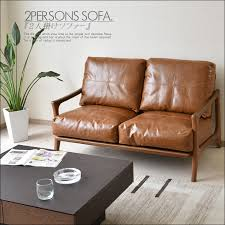 Leather And Wood Sofa Kagunomori Rakuten Global Market 2pcs Sofa Wooden Sofa Two