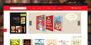 templates for bookshop ja bookshop responsive joomla template for joomla 3 2 5 joomla