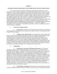 10 Vendor Non Compete Agreement Exhibit108formofcashawar